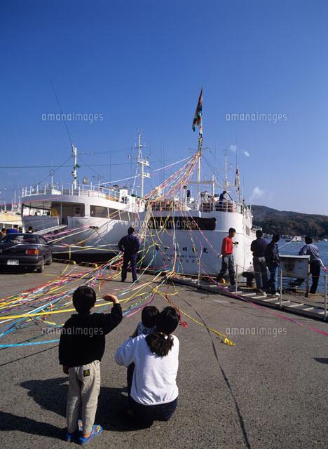 漁船 値段 マグロ