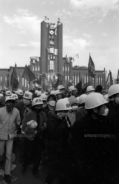 東大安田講堂事件 1969年1月18日[22973001350]の写真素材・イラスト ...