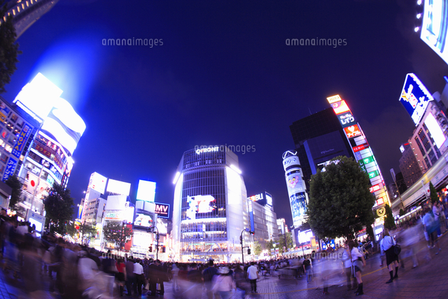 渋谷