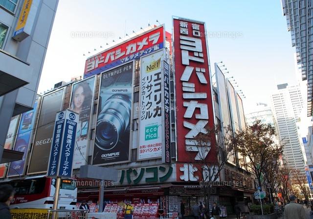 新宿 ヨドバシ カメラ