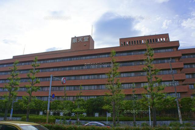 病院 順天堂 浦安