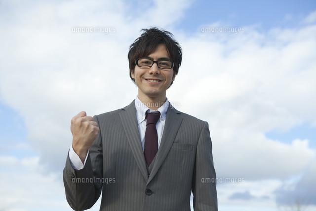 ガッツ メガネ ポーズ スーツ スーツ ガッツ