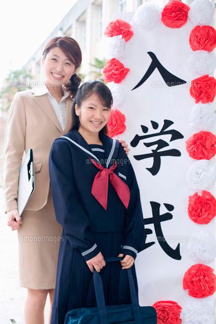 女子中学生 入学 中学校入学!: 家族はいつもいっしょ