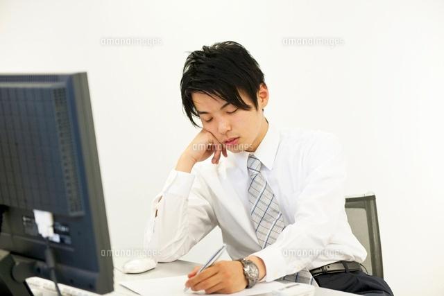 中 居眠り 仕事