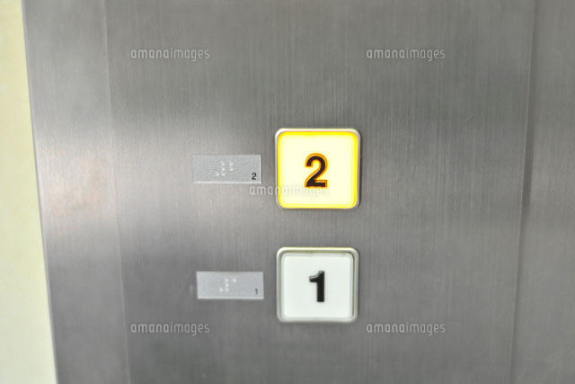 点字 エレベーター