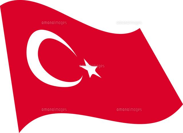 トルコ の 国旗
