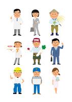 いろいろな職業の人たち 10467000583| 写真素材・ストックフォト・画像・イラスト素材|アマナイメージズ