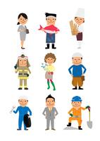 いろいろな職業の人たち 10467000584| 写真素材・ストックフォト・画像・イラスト素材|アマナイメージズ