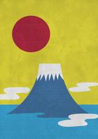 富士山と初日の出 10467000678| 写真素材・ストックフォト・画像・イラスト素材|アマナイメージズ