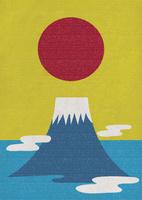 富士山と初日の出 10467000679| 写真素材・ストックフォト・画像・イラスト素材|アマナイメージズ
