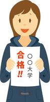 大学入試試験に合格した高校生女子 11002066567| 写真素材・ストックフォト・画像・イラスト素材|アマナイメージズ