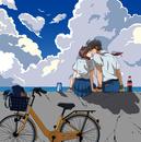 海辺でデートする高校生