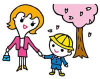 桜と入学式のイメージ 02419000069| 写真素材・ストックフォト・画像・イラスト素材|アマナイメージズ