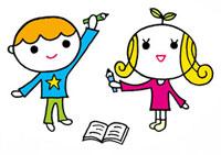 勉強をしようとしている子供たち 02419000125| 写真素材・ストックフォト・画像・イラスト素材|アマナイメージズ